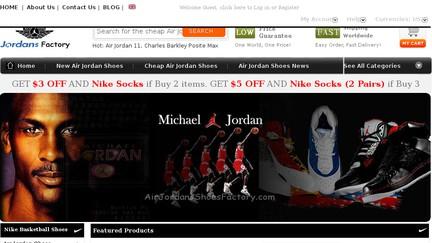 JordansFactory
