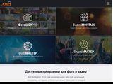 Amssoft.ru
