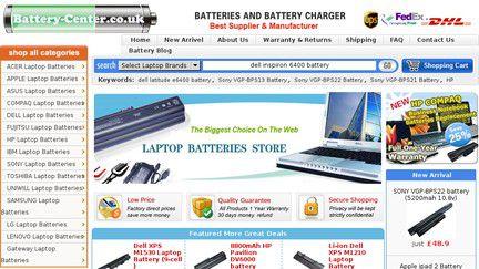 Battery-center.co.uk