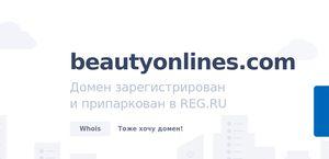 Beautyonlines