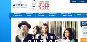 Beth-tzedec.org