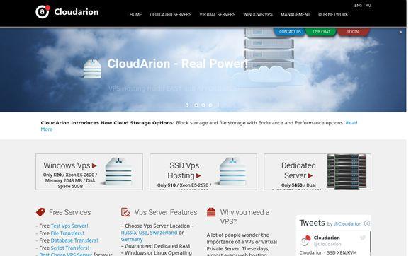Cloudarion
