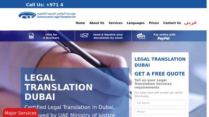 Communication Dubai