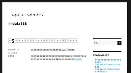 DualShine.net