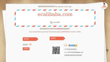 Ecalibaba.com