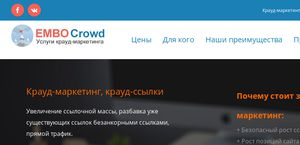 Embo-crowd.pro