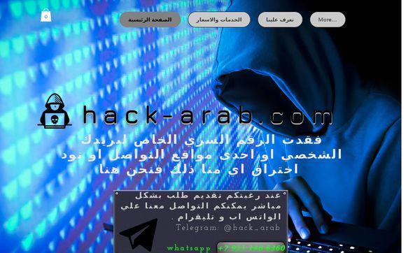 hack-arab.com