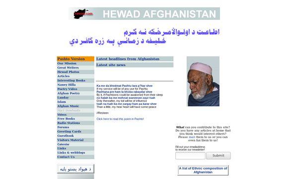 Hewad Afghanistan