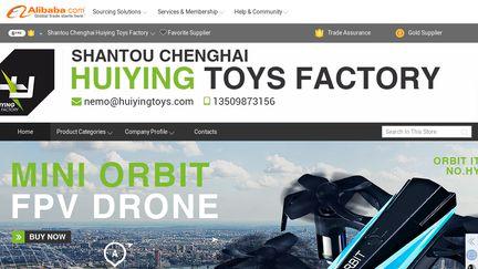 Shantou Chenghai Huiying Toys Factory