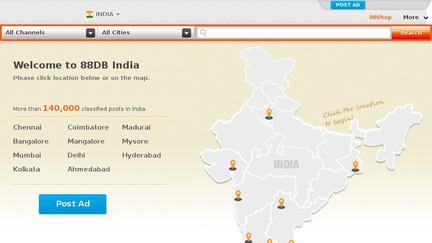88DB India