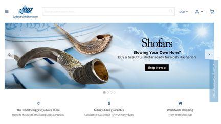 JudaicaWebStore