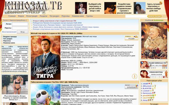 Kinozal.tv