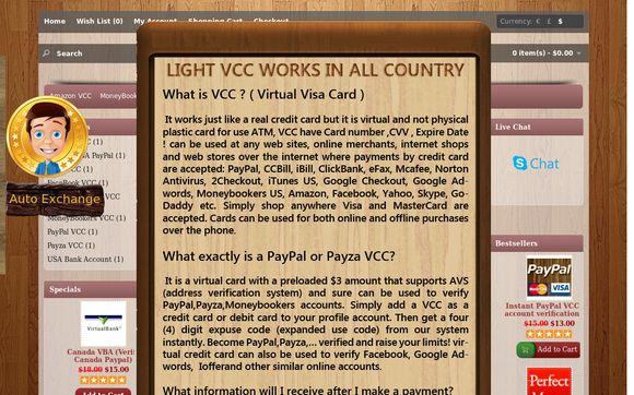 LightVCC