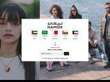 Namshi.com