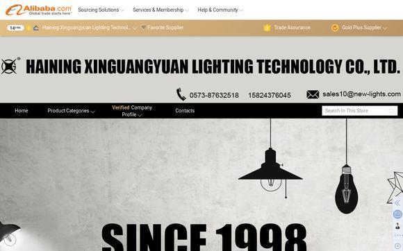 Haining XinGuangYuan Lighting