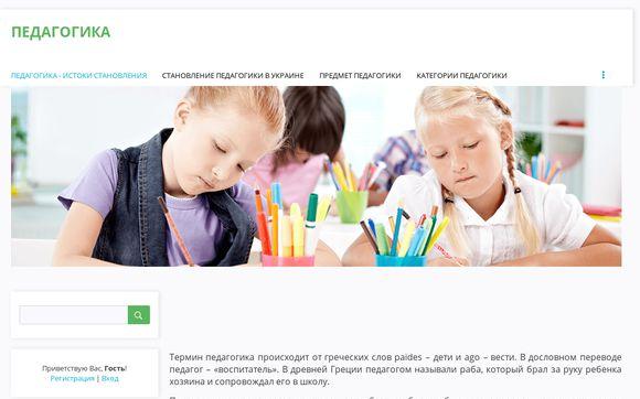 Pedagogika.ucoz.org
