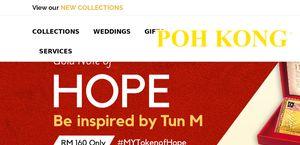 Pohkong.com.my