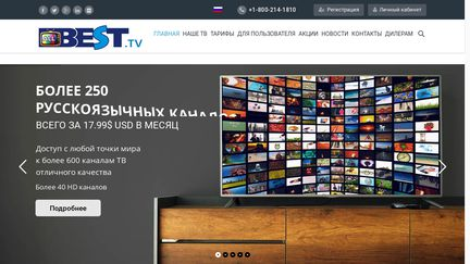 Russia-iptv.com
