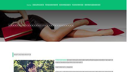 Scoreluxe.com