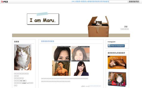 Sisinmaru.blog