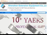 Shenzhen Extension Electromechanical
