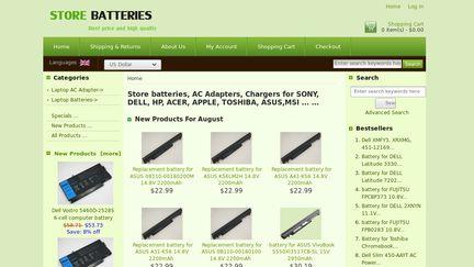 StoreBatteries
