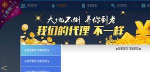 Uggscom.com
