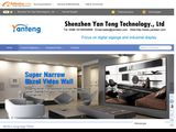 Shenzhen Yan Teng Technology