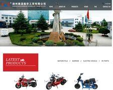 Zhenhuagm.com